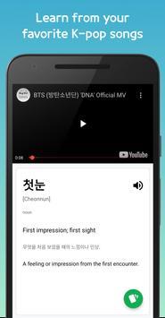 Korean Flashcards & Vocabulary Builder screenshot 3