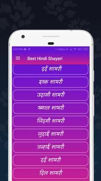 Best Hindi Shayari screenshot 1