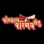 Porwal Parinay Setu icon