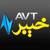 AVT Khyber biểu tượng