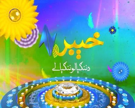 AVT Khyber screenshot 4