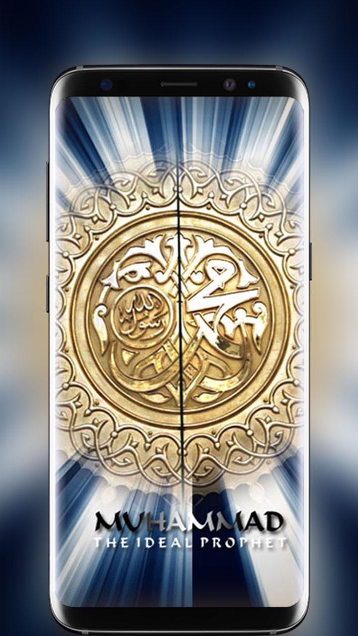 muhammad live wallpaper hd 4k islamic wallpapers for android apk download muhammad live wallpaper hd 4k islamic