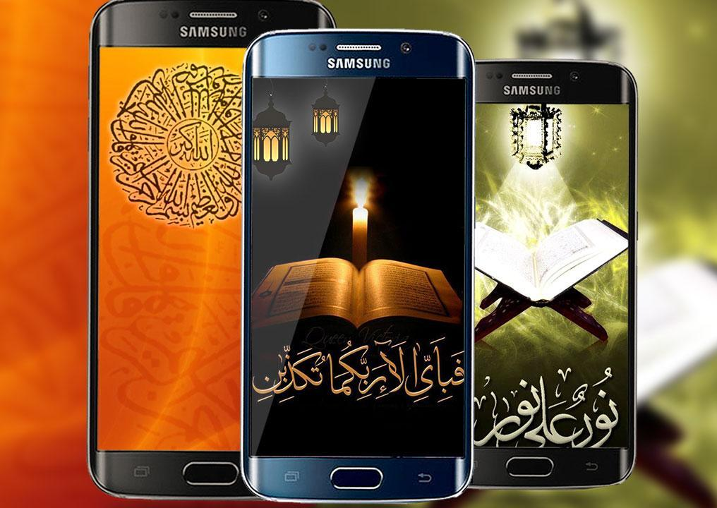 Islamic Pro Live Wallpaper 4K HD Background 2019 for Android
