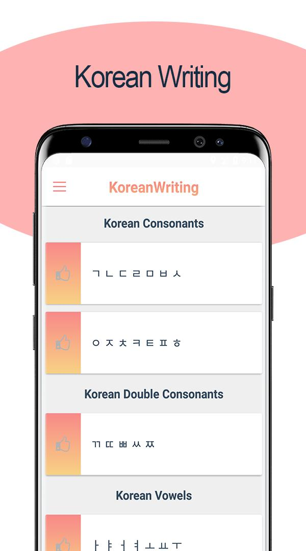 Korean Alphabet Writing - Awabe for Android - APK Download