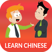 Learn Chinese daily - Awabe आइकन