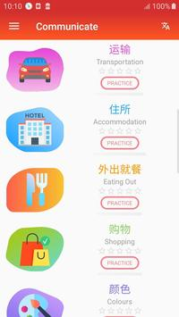 Learn Chinese daily - Awabe screenshot 2