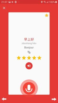 Learn Chinese daily - Awabe screenshot 3