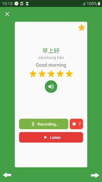 Learn Chinese daily - Awabe screenshot 4