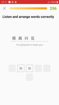 Learn Chinese daily - Awabe screenshot 5