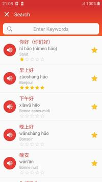 Learn Chinese daily - Awabe screenshot 7