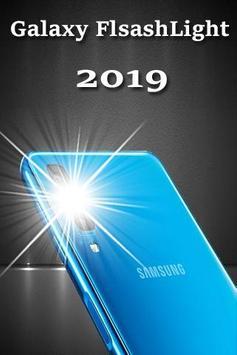 Galaxy Flashlight 2019 screenshot 1