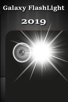 Galaxy Flashlight 2019 screenshot 2