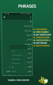 Tasbeeh Counter: zikr, tasbih, zikirmatik screenshot 2