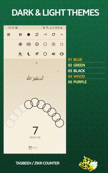 Tasbeeh Counter: zikr, tasbih, zikirmatik screenshot 6