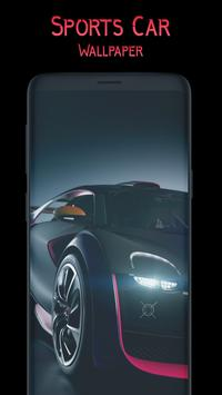 Amazing Sports Cars Wallpapers screenshot 4