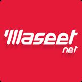 Waseet icône