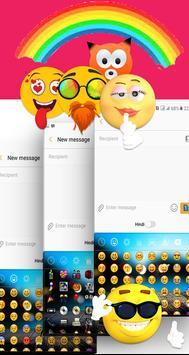 Dinka Keyboard screenshot 9