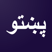 Google Pashto Translate icon