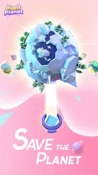 Plant Planet poster