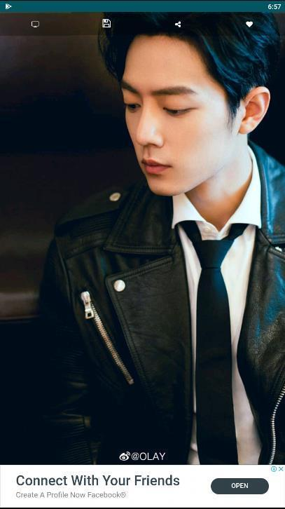 Sean Xiao Zhan Wallpaper For Android Apk Download