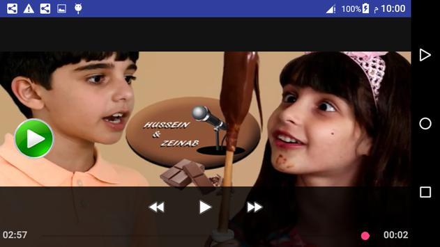 فيديو كليب اغنية شوكولاثه  زينب وحسين بدون انترنت screenshot 4