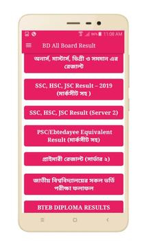 BD All Board Result 2019 poster