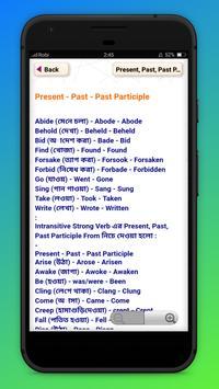 Parts of speech book পদ প্রকরণ -  Grammar English screenshot 3