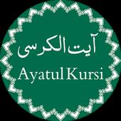 Ayatul Kursi biểu tượng