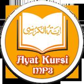 Ayat Kursi - MP3 & Terjemahan icon