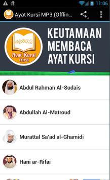 Ayat Kursi - MP3 & Terjemahan screenshot 6