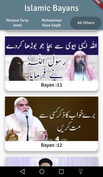 Islamic Bayans screenshot 3