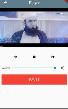 Islamic Bayans screenshot 1
