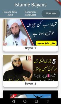 Islamic Bayans screenshot 2