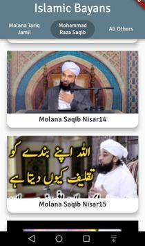 Islamic Bayans screenshot 4