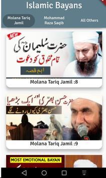 Islamic Bayans screenshot 5
