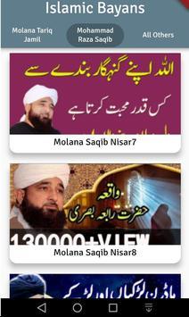Islamic Bayans screenshot 6