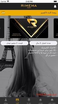Rimema Paris screenshot 1