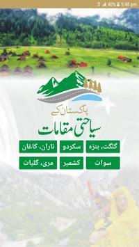 Pakistan Tourism Places poster