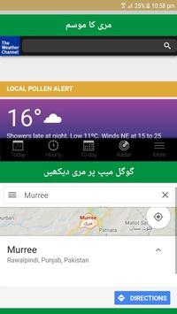 Pakistan Tourism Places screenshot 1