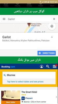 Pakistan Tourism Places screenshot 3