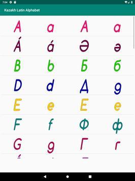 Kazakh Latin alphabet, Qazaq ABC in Latin script screenshot 12