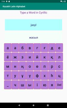 Kazakh Latin alphabet, Qazaq ABC in Latin script screenshot 14