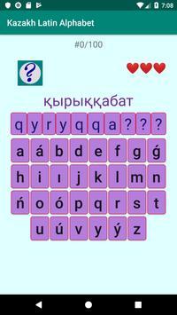 Kazakh Latin alphabet, Qazaq ABC in Latin script screenshot 1