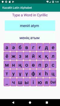 Kazakh Latin alphabet, Qazaq ABC in Latin script screenshot 2