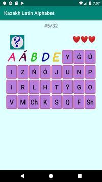 Kazakh Latin alphabet, Qazaq ABC in Latin script screenshot 4