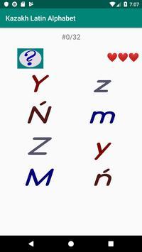 Kazakh Latin alphabet, Qazaq ABC in Latin script screenshot 5