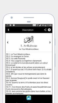 99 noms d'Allah (audio gratuit) (Islam) capture d'écran 1
