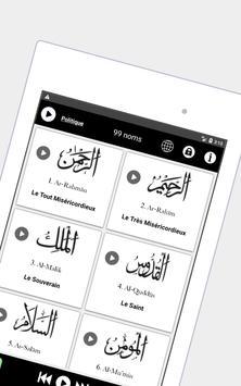 99 noms d'Allah (audio gratuit) (Islam) capture d'écran 4
