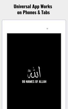 7 Schermata 99 Names of Allah (Free Audio) Allah Names (Islam)