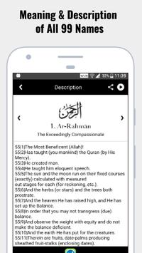 99 Names of Allah (Free Audio) Allah Names (Islam) Ekran Görüntüsü 1